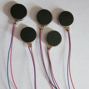 Buy cheap ブラシレスDCモーター マイクロ振動モーター平らなボタンの振動モーター product