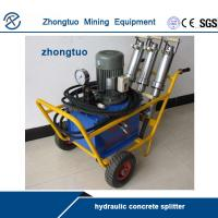 Buy cheap Hydraulic Concrete Splitter|New Method For Breaking Rock And Concrete from wholesalers