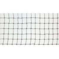 Buy cheap Extruded Square Mesh Anti Bird Netting Hdpe For Protecting Grape from wholesalers