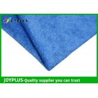 Buy cheap Microfiber Strong Water Absorption Microfiber Cloths  Shiny cloth product