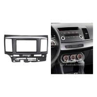 Buy cheap 2 Din Mitsubishi Lancer Galant Car Radio Fascia Install Kit 08-006 product