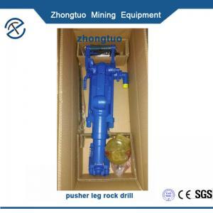 Buy cheap Air Leg Rock Drill|Pushing Leg Rock Drill from wholesalers