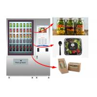 Buy cheap Stand Fresh Salad Vending Machine With Lift System And Remote Advertising System product