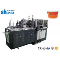Buy cheap Environment Friendly Fully Automatic Salad Paper Cup Making Machine from wholesalers