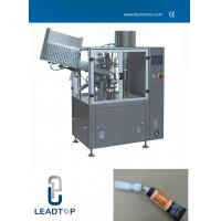 Buy cheap 4kw 380V / 220V Hot Glue Tube Filling Sealing Machine With Alarm System product