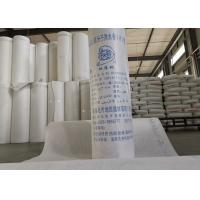 Buy cheap High Density Foundation Waterproofing Membrane , Waterproof Membrane For Concrete Floor product