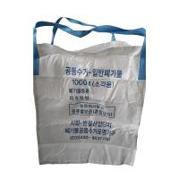 Buy cheap Virgin Polypropylene 1 Ton Grain Bags , Side Discharge Industrial Tote Bags product