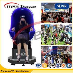 Buy cheap Chaise en ligne de triple de simulateur de cinéma du jeu VR 9D de voiture de course 220 volts 5500 watts product