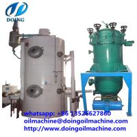 China Palm oil refinery plant , machine to refine crude palm oil, palm kernel oil, sunflower oil , soybean oil on sale