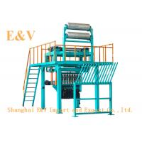 Buy cheap SYJ-1008-20-I3 COPPER ROD UPCASTING LINE WITH 3 BODY FURNACE from wholesalers