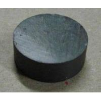 Buy cheap Rare Earth Sintered Ferrite Magnet Disk with Multiple Poles product