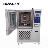 Buy cheap KJ -2028 Environmental Testing Equipment Ozone Age Tester 1 Year Warranty product