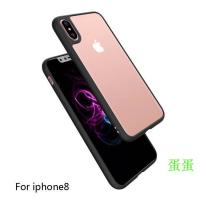 Iphone X TPU case, protective case for Iphone X, TPU case for Iphone X