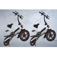 Buy cheap Small City Travel Full Size Folding Electric Bike Environmental - Friendly product