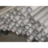 Buy cheap S32205 Duplex stainless steel pipe product