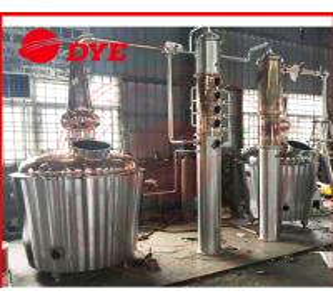 China equipamento do destilador do álcooldo cobre 150Gal, equipamento da destilação do álcool wholesale