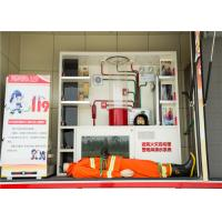 Buy cheap Gross Weight 7880kg Industrial Fire Truck , Measuring Meter Heavy Rescue Fire Truck product