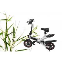 Buy cheap Multifunctional Cycling Electric Powered Bicycles , Pedal Assist Electric Bike product