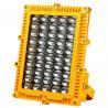 Buy cheap Explosion-proof LED Lights 90W 120W 150W WF2 IP65 5500-6500K Waterproof from wholesalers