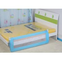 Buy cheap Adjustable Folding Adult Bed Rails / Safety 1st Portable Bed Rail product