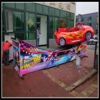 Buy cheap indoor amusement park rides mini flying car ride for Sale product