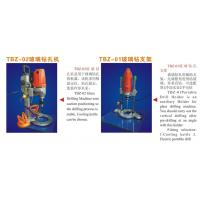 Buy cheap Pneumatic Portable Glass Drilling Machine product