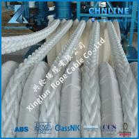 Buy cheap 12 Stand Braided Nylon rope for oil tanker from wholesalers