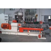 Buy cheap 500 Kg/H Output Twin Extruder Machine PP Flakes Bottles Recycle Making Machine product