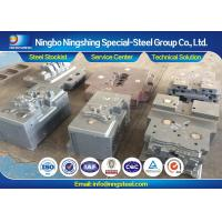 China Blocks Nos411 Annealed Tool Steel Wear Resistance High Toughness Steel on sale