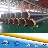 Buy cheap High quality and competitive price polyurethane foam insulation pipe product
