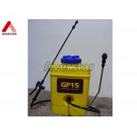 Buy cheap 15L Portable Manual Pesticide Sprayer High Durability With Yellow Plastic Drum product