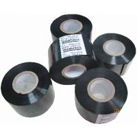 Buy cheap TAPE FOR DATES (thermal transfer opening ribbons) product