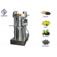 Buy cheap Automatic hydraulic oil pressers olive oil processing equipment product