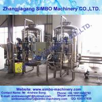Buy cheap water treatment machine product