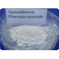 Buy cheap CAS 1255-49-8 Test Phenylpropionate Testosterone Types Steroids Hormones Powder product