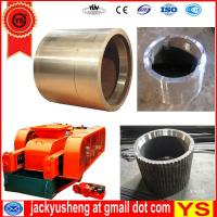 Buy cheap Roll Crusher Parts, rock crusher spares, rock crusher teeth roll product