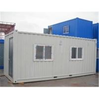 Buy cheap Modern Folding Container House product