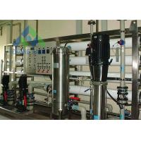 Buy cheap High Efficient Seawater To Drinking Water Machine With CIP Cleaning System product