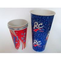 Buy cheap Cold Beverage Paper Cup For Coca Cola/pepsi/juice/ice Drink product