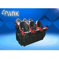Buy cheap Theater 4D Virtual Reality Chair , 12D or 9D Simulator Game Machine product