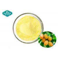 Buy cheap Light Yellow Mangiferin Natural Botanical Extracts 95% From Mango Mangifera Indica For Stress product