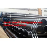 Buy cheap API 5L pipes product