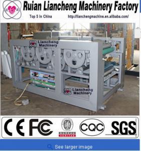 Buy cheap LC-1280P Jute bag printing machine product