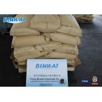 Buy cheap Oily Waste Water Treatment Anionic Polyacrylamide MSDS Used in Dissolved Air Flotation product