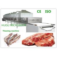Buy cheap Industrial Microwave Food Thawing Machine , Quick Defrost Machine 50KW product