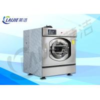 Buy cheap CE Certificate Commercial Washing Machine 220 / 415V High Spin Front Loading from wholesalers