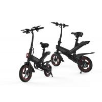 Buy cheap 12 Inch Adult Folding Electric Bike 36V 10AH 350W Lithium Battery Powered product