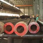 Buy cheap tuyau ou tube d'acier au carbone en SMLS ou SOUDURE A106 B A53 B A333 Gr6 Gr3 API5L A179 A192 A210 A252 A500 D product