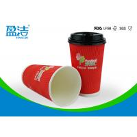 Buy cheap Logo Design Hot Drink Paper Cups 500ml With White / Black Lids Available product
