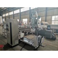 Buy cheap Single Screw Plastic Extruder Non Woven Fabric Machine For Mask Melt Spraying Cloth product
